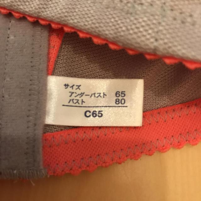 MARUKO(マルコ)の【あ〜ちゃん様専用】m.fit zero 矯正ブラ  C65 レディースの下着/アンダーウェア(ブラ)の商品写真