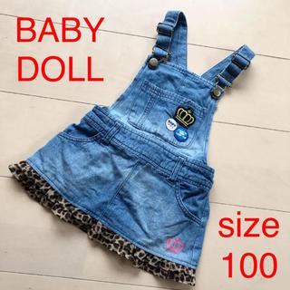 ベビードール(BABYDOLL)のBABY DOLL デニム ジャンパースカート 100(ワンピース)
