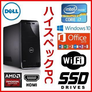 DELL - ★ハイスペックPC★ゲーミングPC★Core i7搭載★