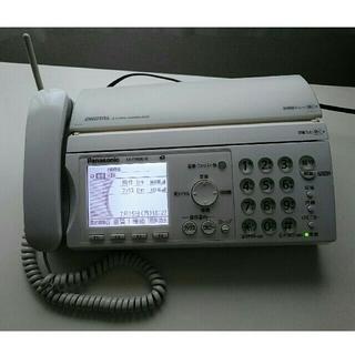Panasonic - Panasonic パナソニック 電話機 FAX パーソナルファックス 中古品