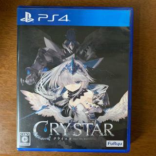 PlayStation4 - 【Gno146】CRYSTAR -クライスタ-