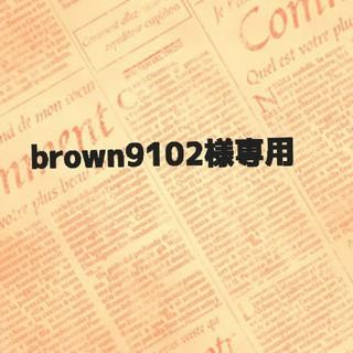 アリィー(ALLIE)のbrown9102アリィー エクストラUV BBジェル(BBクリーム)