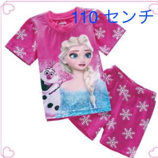 ☆限定1点☆ エルサパジャマ 半袖 110 センチ