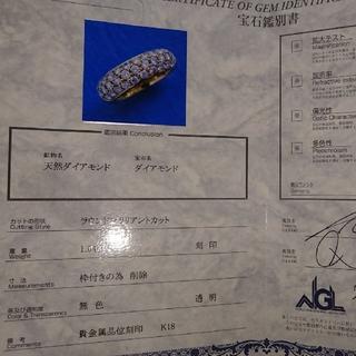鑑定書付き  K18天然ダイヤモンドブリリアンカットリング(リング(指輪))