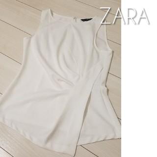 ZARA - ZARA BASIC ホワイト ノースリーブ ペプラム