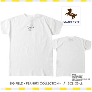 マーキーズ(MARKEY'S)の新品 スヌーピー Tシャツ(Tシャツ/カットソー)