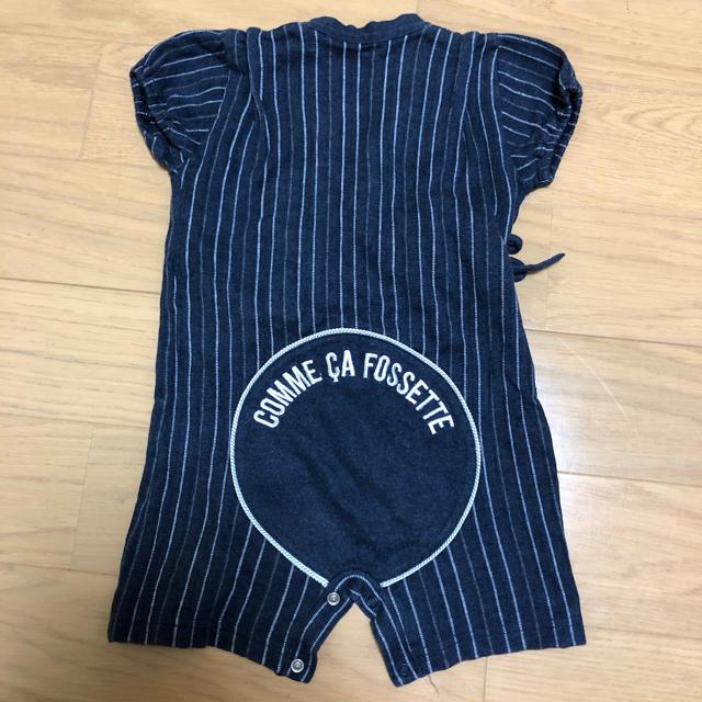 COMME CA ISM(コムサイズム)のコムサ 甚平 ロンパース50〜70 キッズ/ベビー/マタニティのベビー服(~85cm)(カバーオール)の商品写真