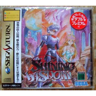 SEGA - SS サターン シャイニング・ウィズダム 初回プレス版(新品)