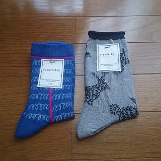 mina perhonen - 新品未使用 フレンチブル 靴下 ソックス セット