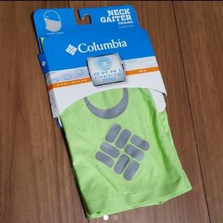 コロンビア(Columbia)の新品Columbia ネックゲイター(登山用品)