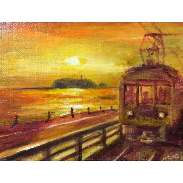 『R134の夕日』油絵 エンタメ/ホビーの美術品/アンティーク(絵画/タペストリー)の商品写真