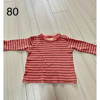 ベルメゾン(ベルメゾン)のGITA ロングTシャツ 80(シャツ/カットソー)