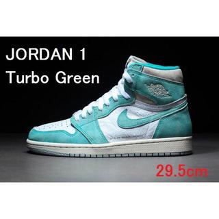 """ナイキ(NIKE)のAIR JORDAN 1 RETRO HIGH OG """"TURBO GREEN""""(スニーカー)"""