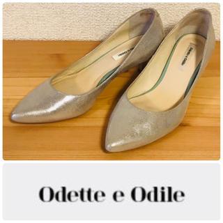 Odette e Odile - Odette e Odile パンプス 23.5