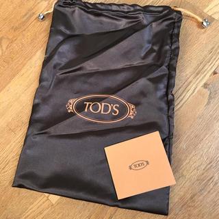 トッズ(TOD'S)のTod's トッズ 靴袋 ショップ袋(ショップ袋)