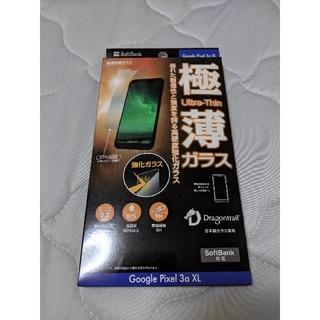 ソフトバンク(Softbank)のgoogle pixel 3a XL 液晶保護フィルム(保護フィルム)