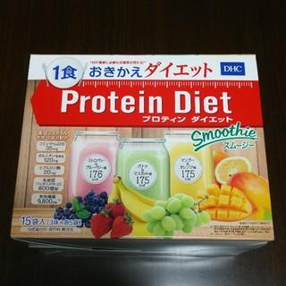 DHC - *DHC*プロテインダイエット*スムージー*15袋