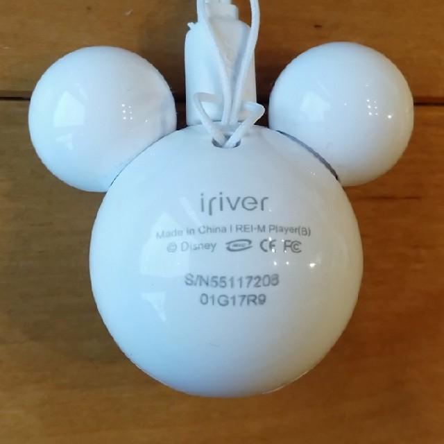 iriver(アイリバー)のDisney MPlayer iriver スマホ/家電/カメラのオーディオ機器(ポータブルプレーヤー)の商品写真