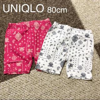UNIQLO - UNIQLOハーフパンツ
