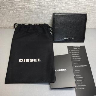 DIESEL - ★ DIESEL 新品 定期入れ カードケース★