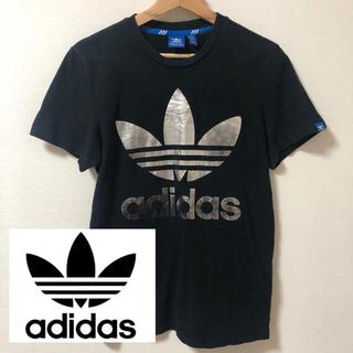 アディダス(adidas)の【送料無料】adidas アディダス ビックロゴ トレフォイル(Tシャツ/カットソー(半袖/袖なし))