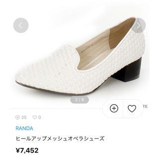 ランダ(RANDA)の定価7452円 RANDA オペラシューズ(ローファー/革靴)