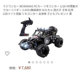 激安新品!!!RCカー リモコンカー