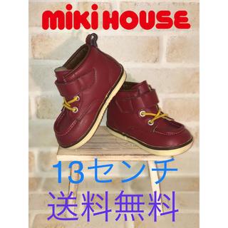 ミキハウス(mikihouse)のmikihouse ミキハウス  キッズブーツ  13センチ(ブーツ)