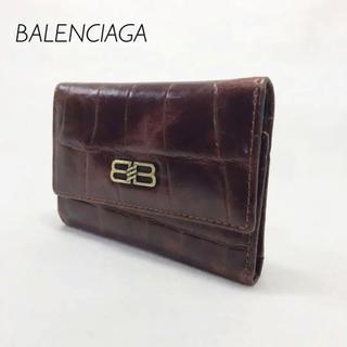 バレンシアガ(Balenciaga)のバレンシアガ キーケース 6連 型押し クロコダイル ブラウン(キーケース)