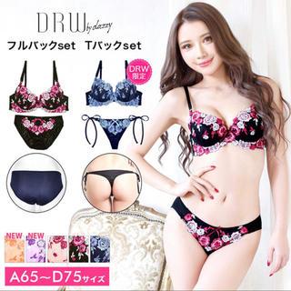 dazzy store - ブラセット