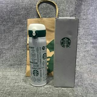 Starbucks Coffee - スターバックス 真空断熱 水筒 保温さくら 魔法瓶 保冷ピンク