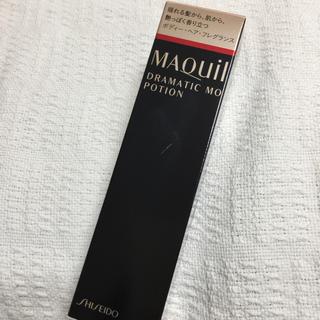 マキアージュ(MAQuillAGE)のMAQuillAGE(ボディオイル)