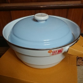 フジホーロー(富士ホーロー)の多機能鍋 27㎝ Finland Blue(鍋/フライパン)