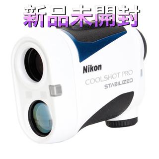 Nikon - クールショットプロ スタビライズド