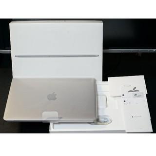 Apple - MacBook 12インチ Early2016 スペースグレイ MLH72J/A