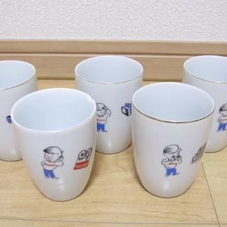 ソニー(SONY)の激レア当時物 sony ソニー販促品 湯のみ 5個セット ソニー坊や 難あり(ノベルティグッズ)