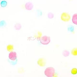 ツモリチサト(TSUMORI CHISATO)のツモリチサト ❁ チェックシャツワンピース(ロングワンピース/マキシワンピース)