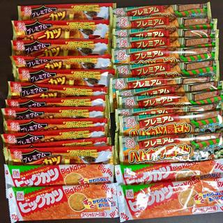 3種30個 すぐる お菓子 詰め合わせ