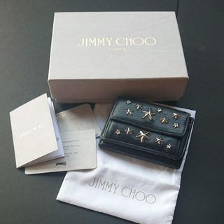 JIMMY CHOO - ジミーチュウ 小型財布