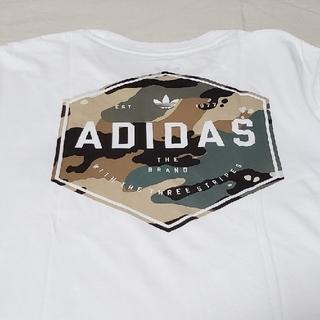 アディダス(adidas)のadidas Originals Tシャツ 白Sサイズ(Tシャツ/カットソー(半袖/袖なし))