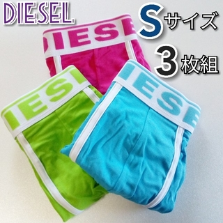 DIESEL - 【 3枚セット 】DIESEL / ディーゼル ボクサーパンツ メンズ Sサイズ