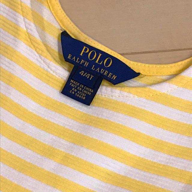 Ralph Lauren(ラルフローレン)のラルフローレン ボーダー ワンピース 110 4T キッズ/ベビー/マタニティのキッズ服 女の子用(90cm~)(ワンピース)の商品写真