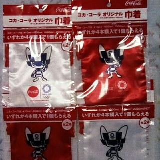 コカコーラ(コカ・コーラ)の巾着 コカ・コーラオリジナル(ノベルティグッズ)