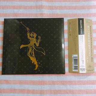 スクウェアエニックス(SQUARE ENIX)のキングダムハーツ オーケストラ CD(ゲーム音楽)