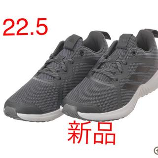 adidas - アディダススニーカー 22.5 新品