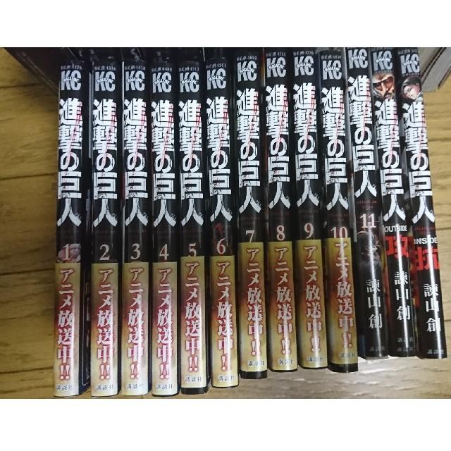 講談社(コウダンシャ)の進撃の巨人 1~23巻 エンタメ/ホビーの漫画(少年漫画)の商品写真