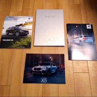ビーエムダブリュー(BMW)のBMW X5 X6 X7 カタログ セット 4点あります!(カタログ/マニュアル)