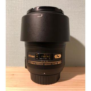 Nikon - 【美品中古】AF-S Micro NIKKOR 60mm f/2.8G ED