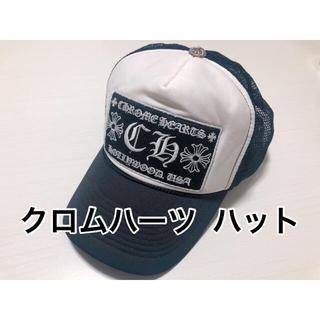Chrome Hearts - misaki様 専用