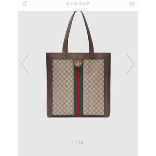 グッチ(Gucci)のninipさん専用〔オフィディア〕ソフト GGスプリーム ラージ トートバッグ(トートバッグ)